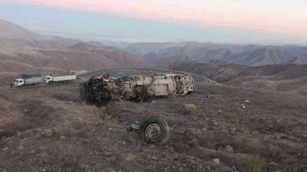 A 27 se eleva número de fallecidos en despiste ocurrido en Ayacucho